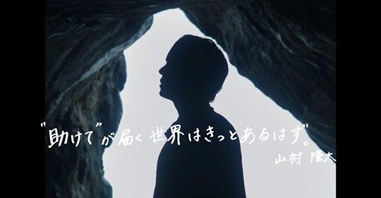 flumpool MV公開
